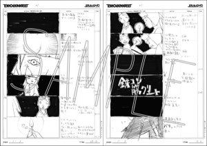 Photo3: Tekkonkinkreet Film STORYBOARD BOOK